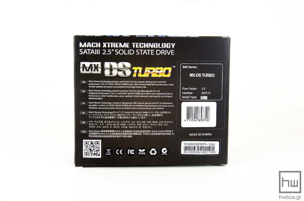 Mach Xtreme MX DS Turbo 120GB Review: Is Sandforce still relevant?